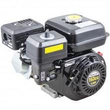 MOTOR GASOLINA SCHULZ 4 Tempos MGS 5.5 HP A 3.600RPM