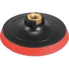 Disco de PVC Vonder para Lixadeira - Fixa Fácil